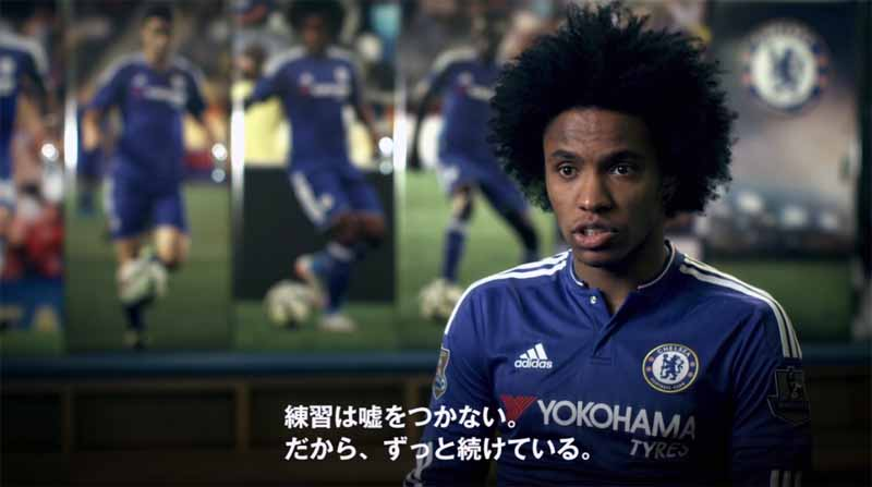 start-at-yokohama-rubber-short-movie-series-the-sns-was-appointed-player-of-chelsea-fc20160215-2