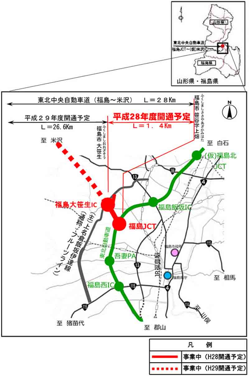 tohoku-chuo-expressway-fukushima-jct-fukushima-ozaso-between-ic-and-before-the-fall-of-the-tourist-season-to-open20160218-1