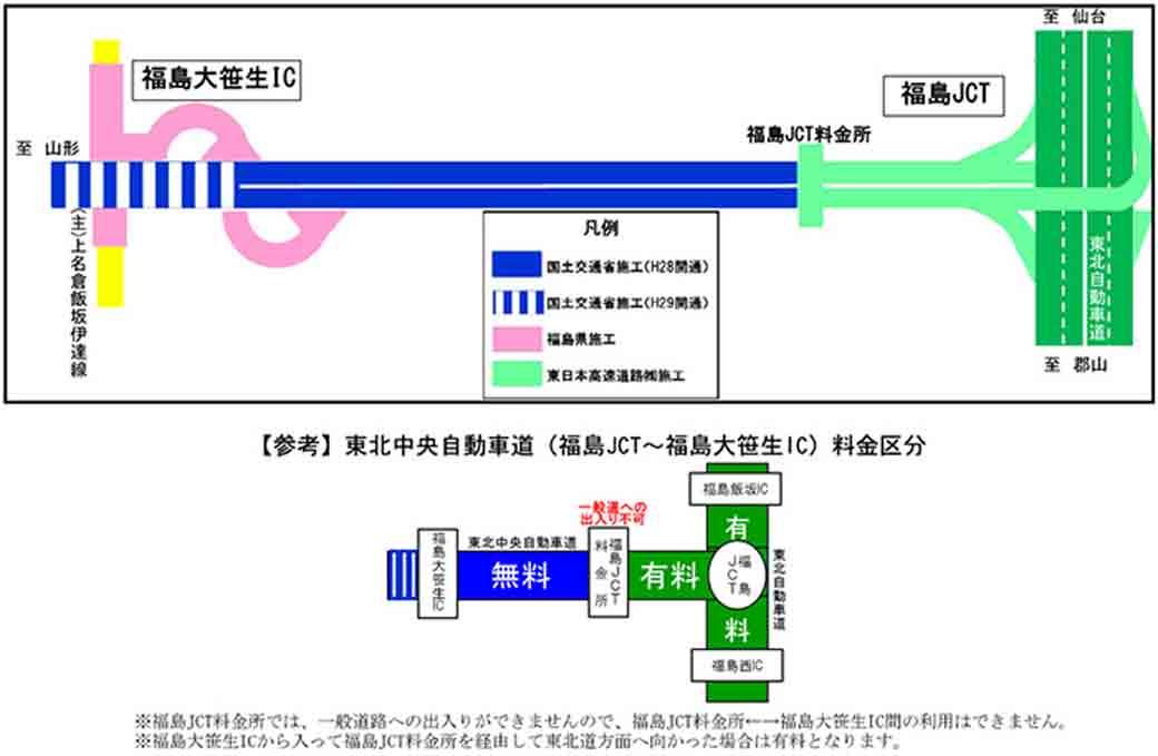 tohoku-chuo-expressway-fukushima-jct-fukushima-ozaso-between-ic-and-before-the-fall-of-the-tourist-season-to-open20160218-2
