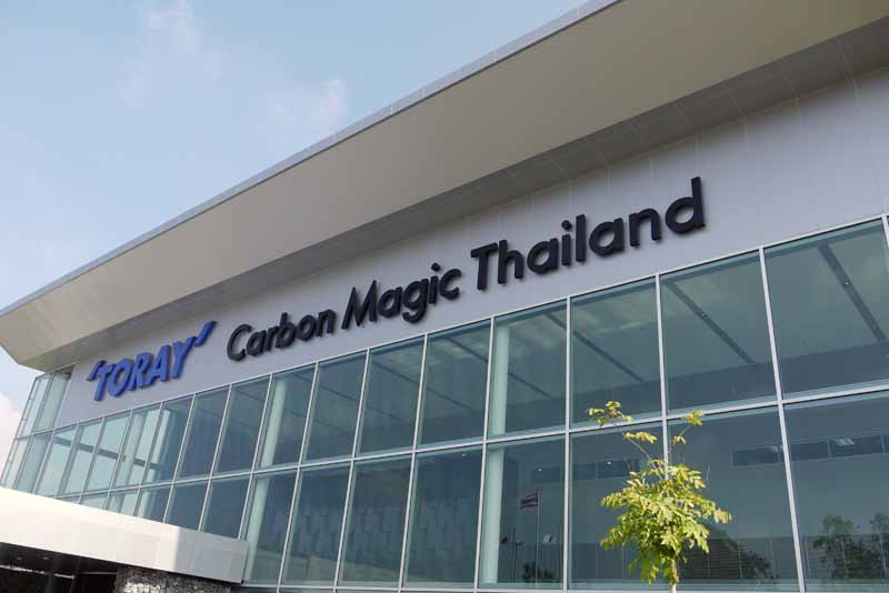 toure-new-completed-the-mass-production-factory-of-cfrp-parts-in-thailand20160214-2