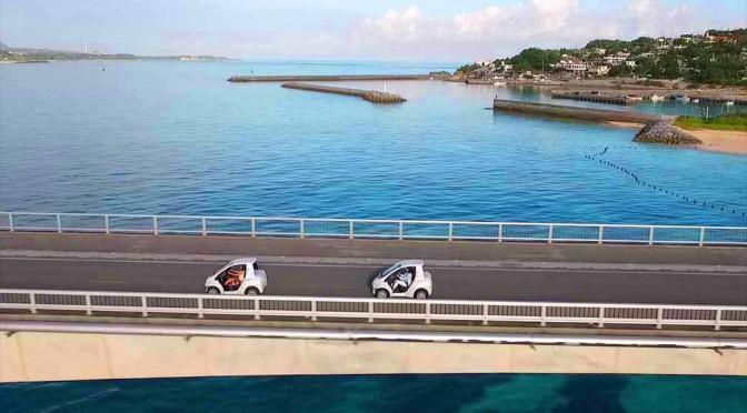 トヨタ、沖縄県本部半島で小型モビリティによるシェアリングサービスの実証開始