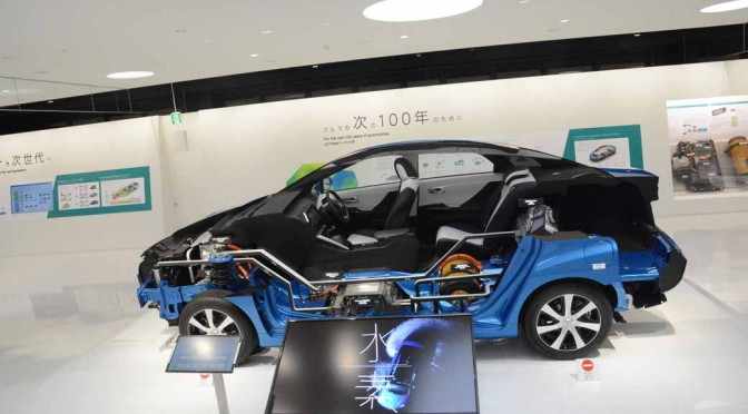 toyota-kaikan-exhibition-hall-and-renewed-environmental-technology-and-safety-technology-corner-published-from-february-29-20160226-2