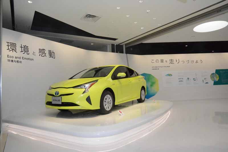 toyota-kaikan-exhibition-hall-and-renewed-environmental-technology-and-safety-technology-corner-published-from-february-29-20160226-3