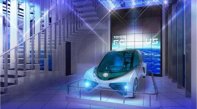 トヨタミライショールーム、FCVコンセプトカー「TOYOTA FCV PLUS」期間限定展示