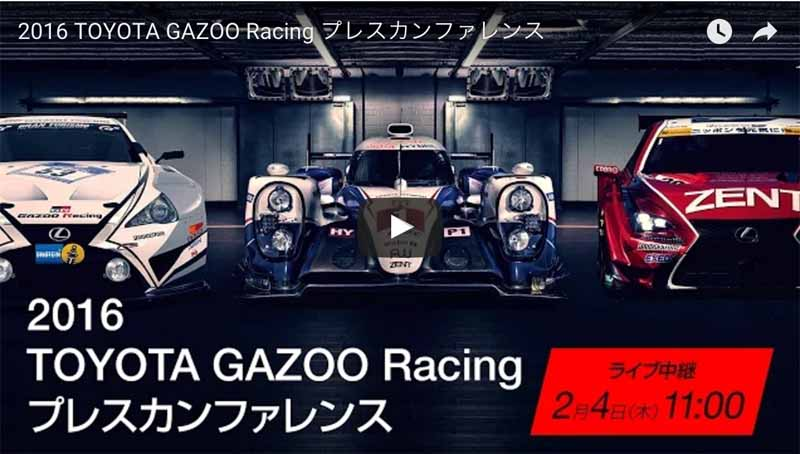 toyota-motor-corp-announced-the-toyota-gazoo-racing-action-plan-2016-0204-8