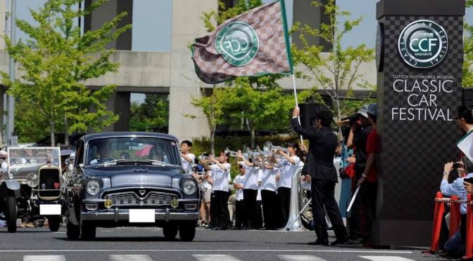 トヨタ自動車、「第27回 トヨタ博物館 クラシックカー・フェスティバル」参加車両募集