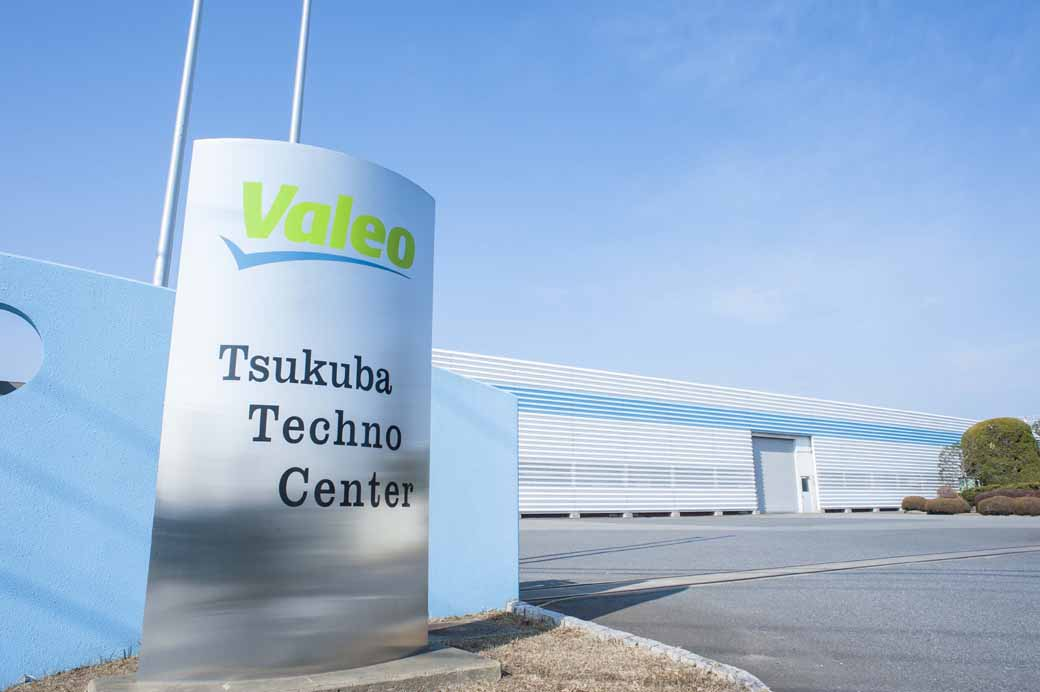 valeo-japan-established-a-test-area-of-automatic-operation-vehicles-in-tsukuba-techno-center20160214-1
