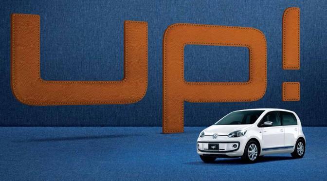 VW、スモールカー「up!」の特別限定車「jeans up!」を発売
