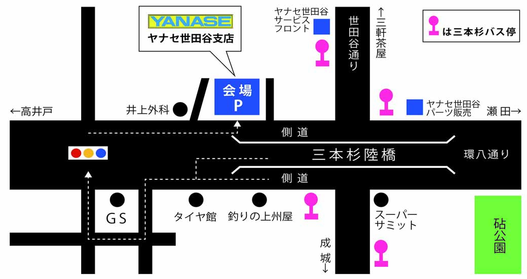 yanase-setagaya-branches-and-animal-protection-organizations-ark-is-held-a-collaboration-exhibition-the-third-time20160225-5