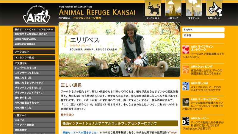yanase-setagaya-branches-and-animal-protection-organizations-ark-is-held-a-collaboration-exhibition-the-third-time20160225-7