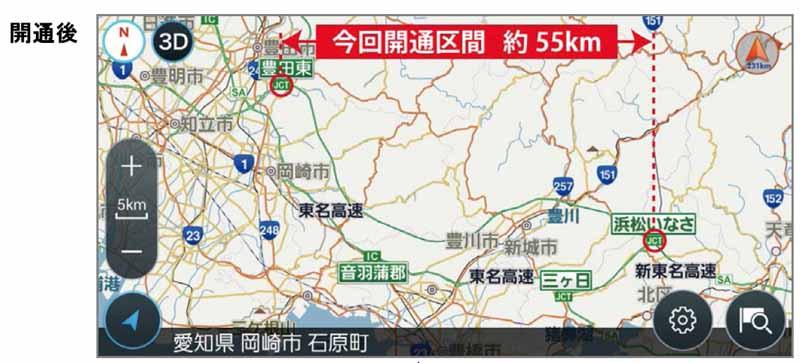 zenrin-datacom-navigation-app-corresponding-to-shintona-between-hamamatsu-inasa-jct-toyota-east-jct20160217-1