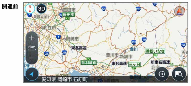 zenrin-datacom-navigation-app-corresponding-to-shintona-between-hamamatsu-inasa-jct-toyota-east-jct20160217-2