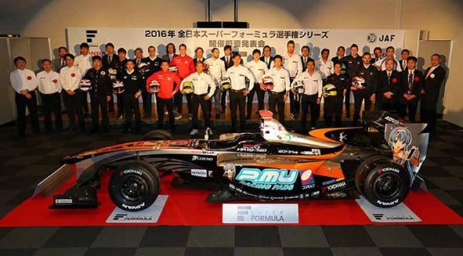 2016-implementation-of-the-all-japan-championship-formula-super-series-outline-recital20160313-4