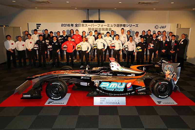 2016-implementation-of-the-all-japan-championship-formula-super-series-outline-recital20160313-4