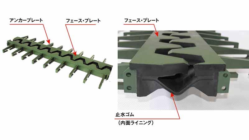 adoption-yokohama-rubber-new-road-joint-yht-n-type-is-in-the-metropolitan-expressway-no-1-haneda20160331-2