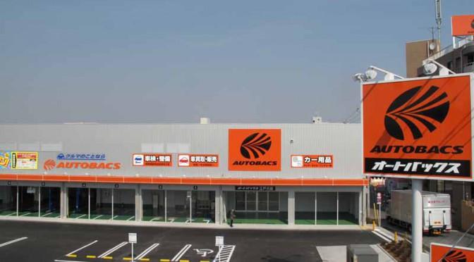 autobacs-edogawa-store-edogawa-ku-tokyo-renovated-open20160317-1