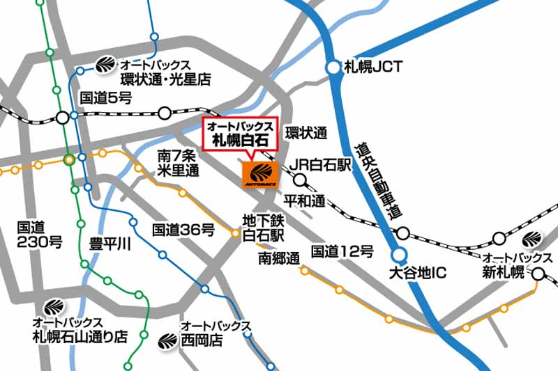 autobacs-shiraishi-shop-sapporo-sapporo-hokkaido-new-open20160317-2