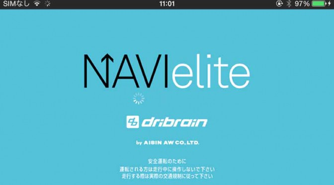 cooperation-car-navigation-app-navielite-of-aisin-aw-is-a-parking-reservation-application-akippa20160329-1