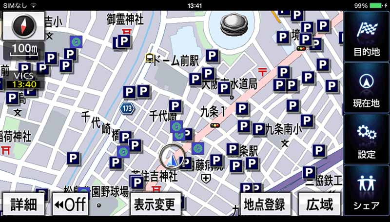 cooperation-car-navigation-app-navielite-of-aisin-aw-is-a-parking-reservation-application-akippa20160329-2