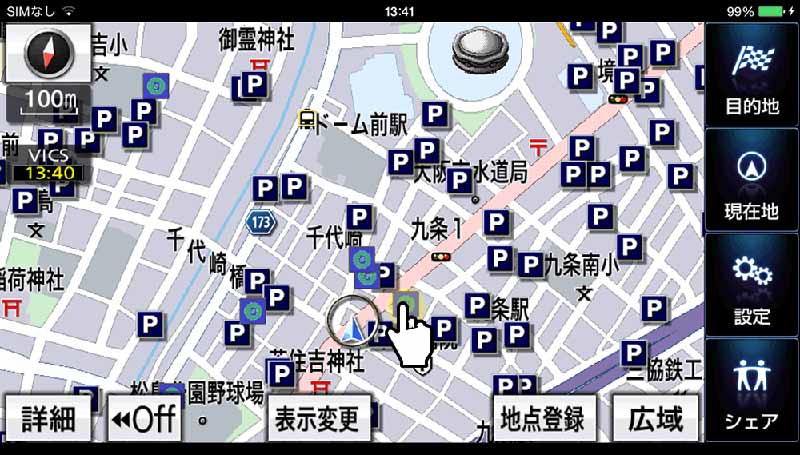 cooperation-car-navigation-app-navielite-of-aisin-aw-is-a-parking-reservation-application-akippa20160329-3
