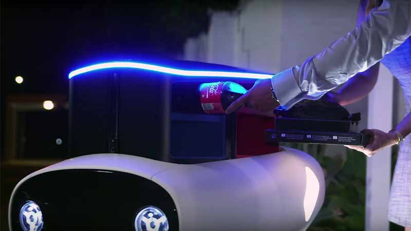 dominos-pizza-enterprise-announced-the-worlds-first-commercial-automatic-operation-delivery-robot20160320-3