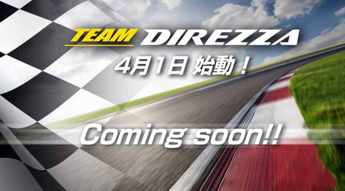 dunlop-circuit-run-meeting-the-direzza-direzza-challenge-2016-sponsored-by20160328-1
