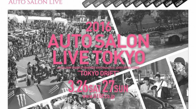 台場開催の2016AUTO SALON LIVE TOKYOにGolf Rが初参加