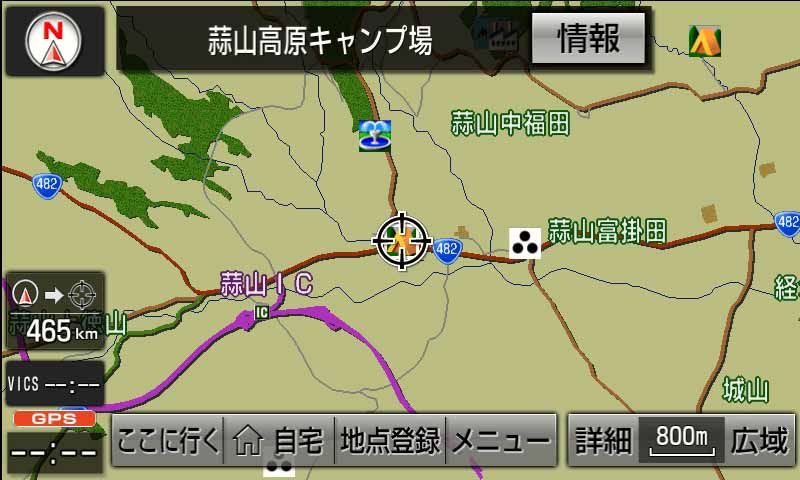 fujitsu-ten-looking-for-tourist-information-to-be-distributed-from-the-car-navigation-system-from-the-local-governments-tourism-organizations-like201603242