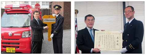 general-insurance-association-of-japan-donated-the-light-fire-engine-car-to-tokyo20150315-1