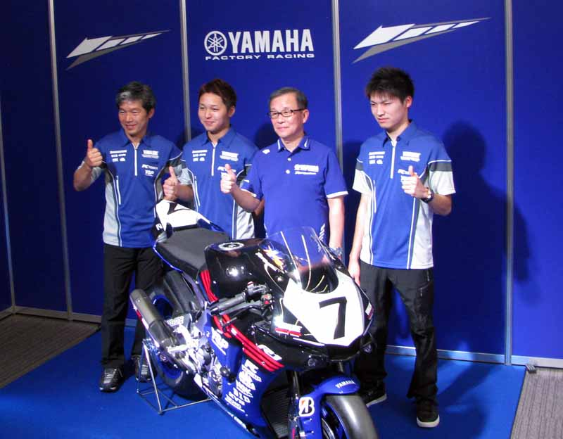 held-the-yamaha-motor-sports-activities-planned-recital-201620160307-1
