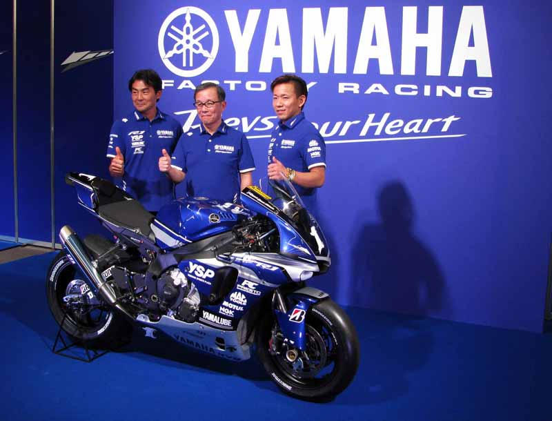 held-the-yamaha-motor-sports-activities-planned-recital-201620160307-2