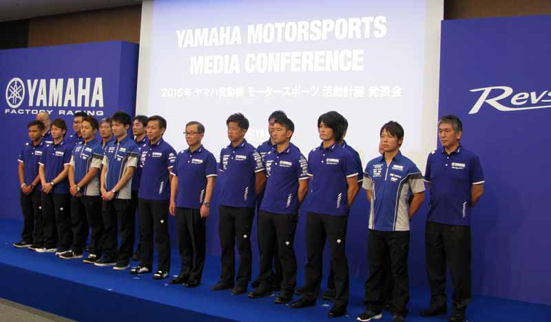 held-the-yamaha-motor-sports-activities-planned-recital-201620160307-3