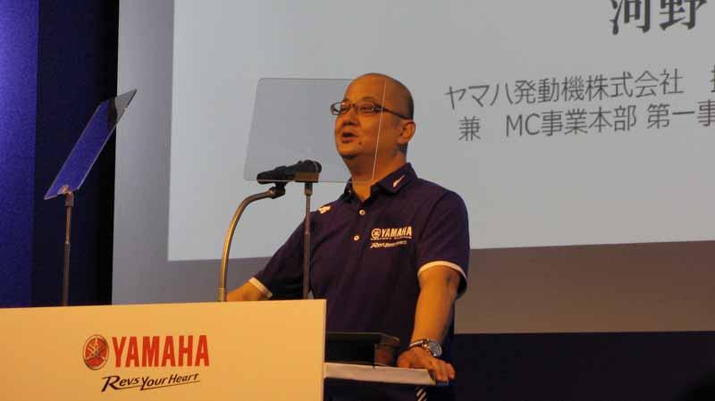 held-the-yamaha-motor-sports-activities-planned-recital-201620160307-7