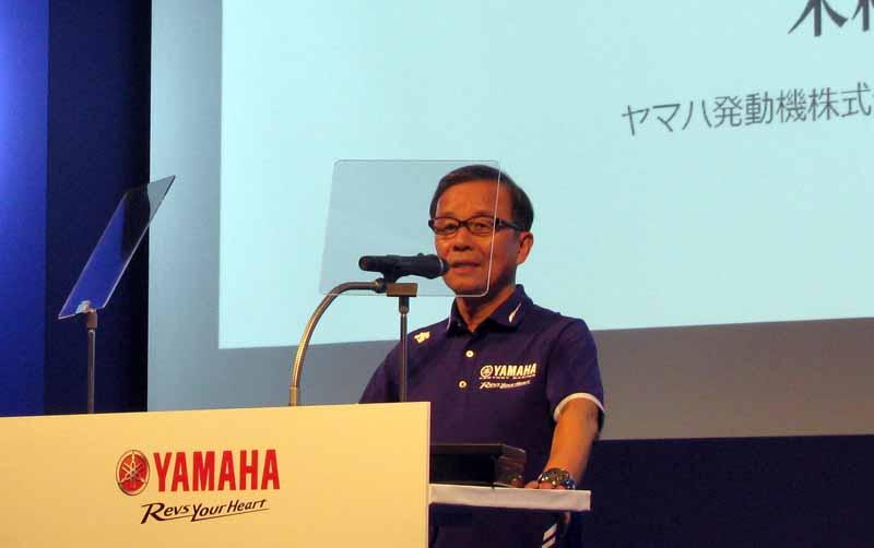 held-the-yamaha-motor-sports-activities-planned-recital-201620160307-8