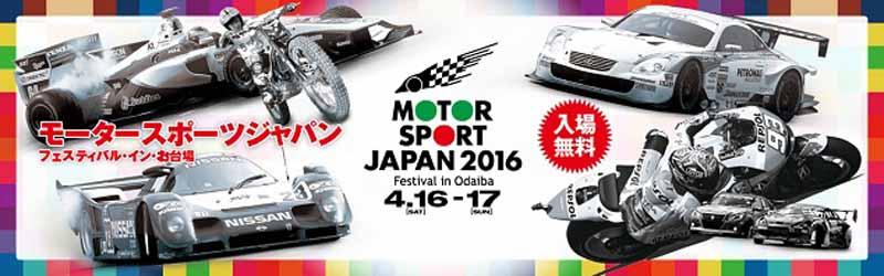 hino-motors-dakar-rally-2016-report-meeting-was-held20160330-16