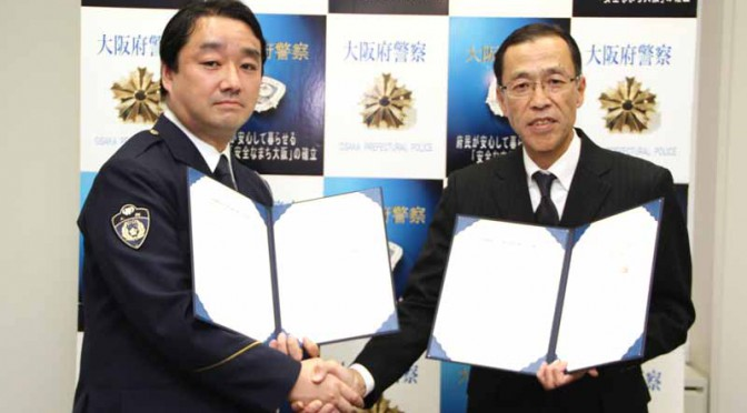 honda-signed-an-agreement-on-the-promotion-of-the-osaka-prefectural-police-headquarters-and-traffic-accident-prevention-measures20160311-1