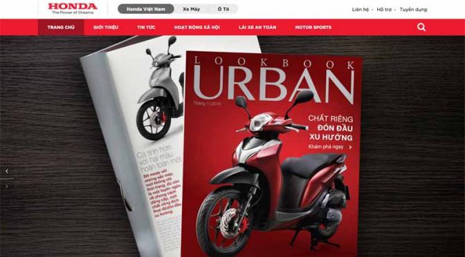 ホンダ、ベトナムで二輪車生産累計2000万台を達成