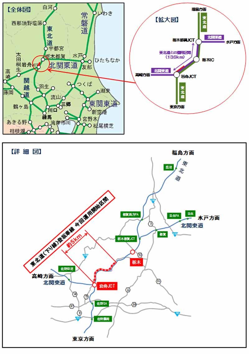 it-established-a-climbing-lane-between-the-tohoku-expressway-down-line-iwafune-junction-tochigi-interchange20160317-2