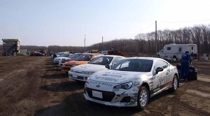 JAF札幌、JMRC北海道共催 「ドライビングレッスン・ダートラ編」開催。参加者受付中