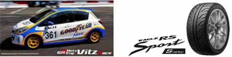 japan-goodyear-2016-motor-sports-action-plan-announced20160331-3