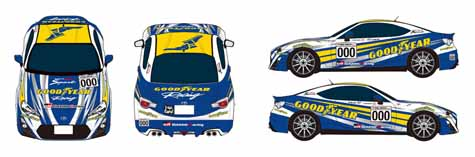 japan-goodyear-2016-motor-sports-action-plan-announced20160331-7