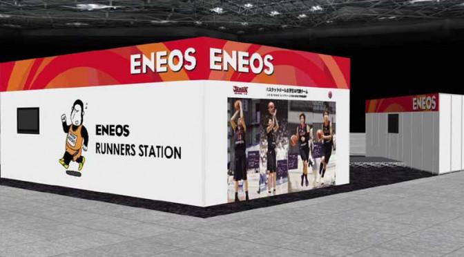 jx-energy-exhibitors-to-yokohama-marathon-sponsorship-and-expo201620160312-1