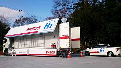 jx-energy-fujisawa-shimotsuchidana-hydrogen-station-opening20160330-1