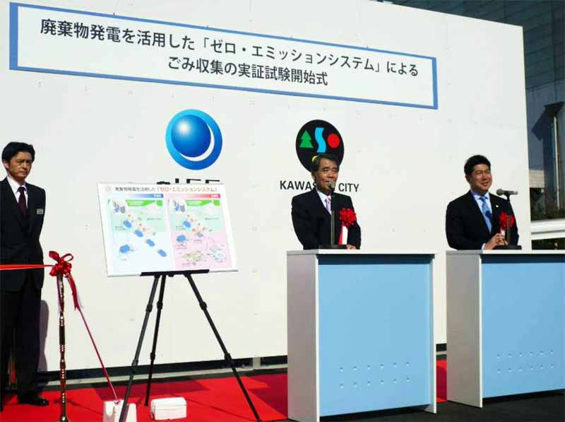 kawasaki-city-and-jef-start-the-demonstration-test-by-utilizing-japans-first-waste-power-generation-refuse-collection-vehicle20160328-1
