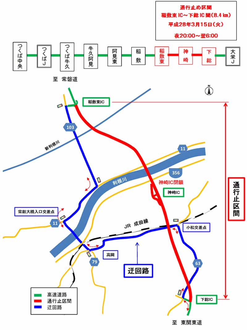 ken-o-expressway-315-inashiki-night-traffic-stop-in-east-ic-shimousa-ic-between-the-upper-and-lower-lines20160307-3