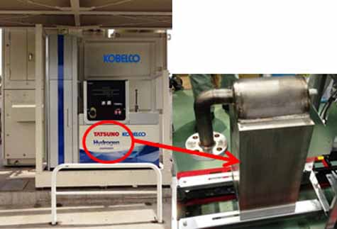 kobe-steel-hydrogen-station-for-diffusion-bonding-type-compact-heat-exchanger-stainless-association-grand-prize20160324-1