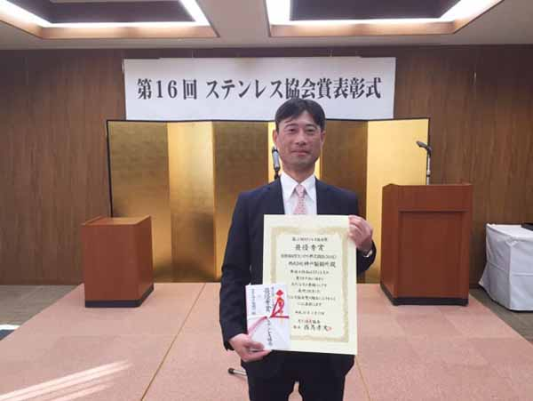kobe-steel-hydrogen-station-for-diffusion-bonding-type-compact-heat-exchanger-stainless-association-grand-prize20160324-4