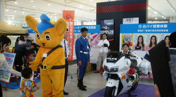 mega-web-hands-on-traffic-safety-events-traffic-safety-action-2016-held20160328-1