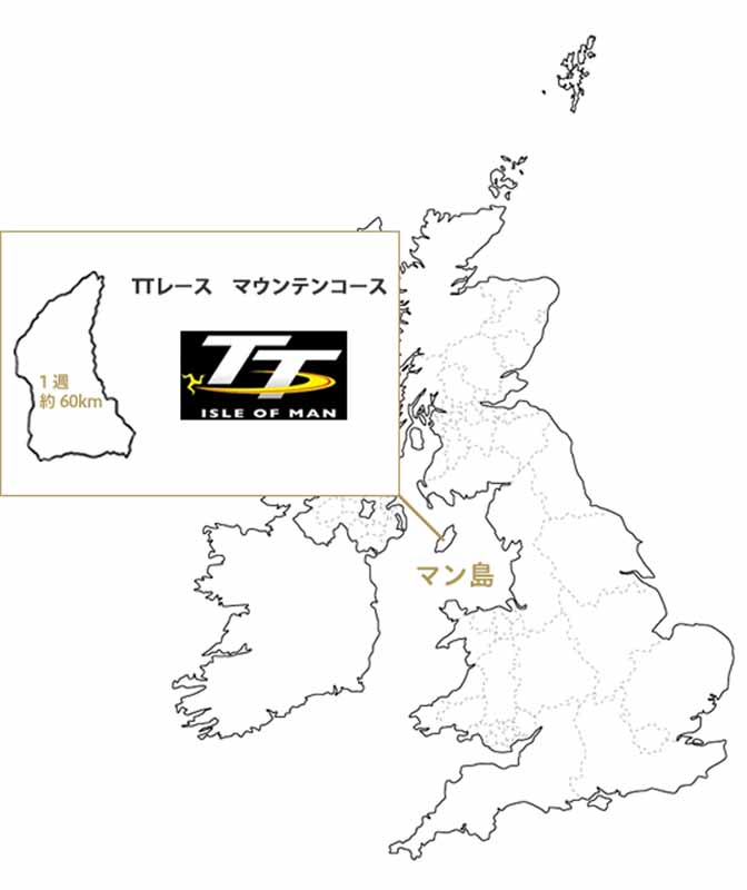 mugen-2016-years-the-isle-of-man-tt-racing-vehicle-announcement20160330-6