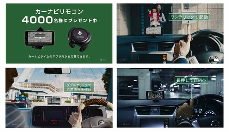 navitime-japan-the-7th-international-automobile-communication-technology-exhibition-exhibition20160318-3